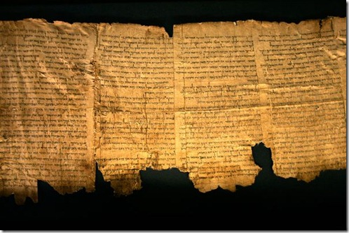 new-dead-sea-scrolls-theory_24016_600x450