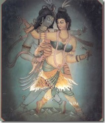 Shiva Shakti